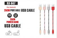 Wall Charger & Data Cable Starts from Rs. 91