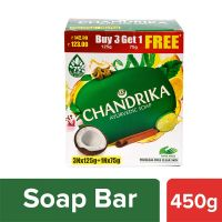 Chandrika Ayurvedic Soap, 125g (Pack of 3) with Free 75g