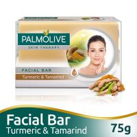 [Pantry] Palmolive Skin Therapy Soap Bar with Turmeric & Tamarind – 75 gm