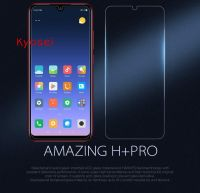 KYOSEI's Redmi Note 7/Redmi Note 7 Tempered Glass Screen Protector Guard