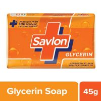 Buy 5 Savlon Glycerine Soaps, 45g & Get Rs.15 Cashback By Using No Rush Day Delivery