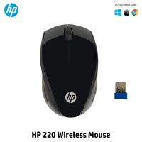HP 220 Wireless Mouse (Black)