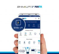 Paytm UPI Send Money And Earn Upto Rs.300 Cashback