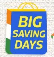 Flipkart Big Saving Days 6th - 10th August