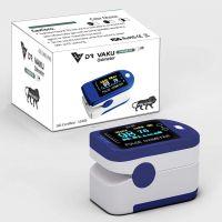 DR VAKU® Swadesi Pulse Oximeter Finger Pulse Blood Oxygen SpO2 Monitor Pulse