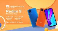 Redmi 9 (4GB RAM 64GB ROM)