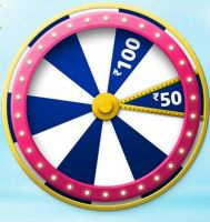 [App Only] Min Rs. 10 Cashback on Playing Ring of Rewards