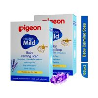 Pigeon Baby Calming Soap 100 gm - Pack of 2
