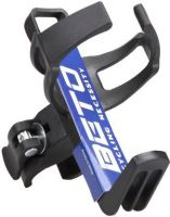 Leosportz Adjustable 360 Degree Bike Bicycle Water Bottle Cage Holder