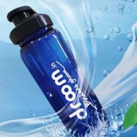 Droom Sipper Bottle at Rs. 9