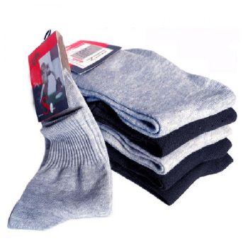 Passion Cotton Socks Set of 4