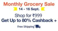 Paytm Mall Monthly Grocery Sale